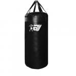 Boxing Heavy Bag